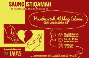 Poster Saung Istiqamah Jan 2014